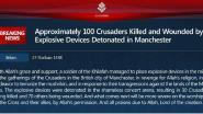 """IS eist zelfmoordaanslag Manchester op: """"Wat volgt zal nog erger zijn"""""""