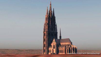 Zo moest de Sint-Pieterskerk er eigenlijk uitzien…