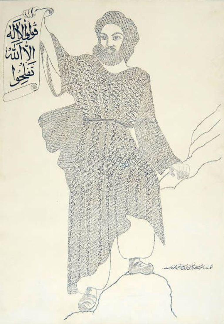 De profeet Mohammed. Mostafa Tutunchiyan, circa 1950, Iran. Beeld Nationaal museum van wereldculturen