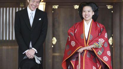 Japanse prinses Ayako stapt in het (bescheiden) huwelijksbootje