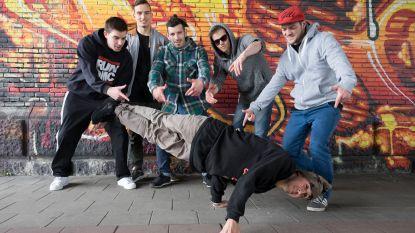 Waagnatie wordt walhalla voor Urban & street culture tijdens 'Awesomeness Expo'