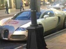 Qui a peint un pénis sur la voiture la plus chère du monde?