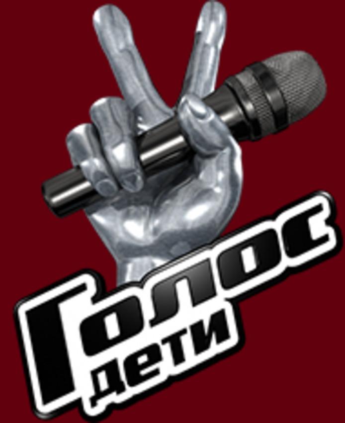 Het russische logo van The Voice Kids