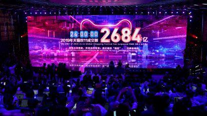 Alibaba verbreekt record op Singles Day: tot 544.000 bestellingen per seconde