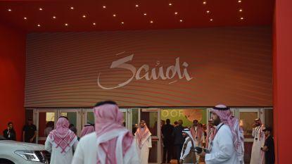 Nieuw visaregime Saudi-Arabië: buitenlandse ongehuwde paren kunnen nu ook hotelkamer huren