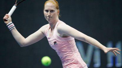 Flipkens en Van Uytvanck door in dubbel Sint-Petersburg - De Greef opent Davis Cup-duel tegen Brazilië