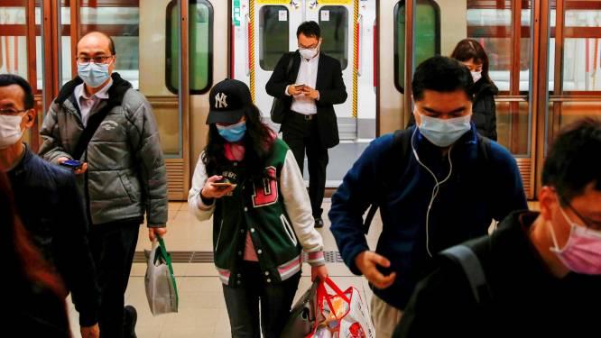 Inwoners van Hongkong krijgen 500 euro als ze positief testen op Covid-19
