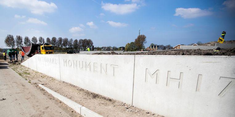 De achterwand van het denkteken MH17 Beeld anp