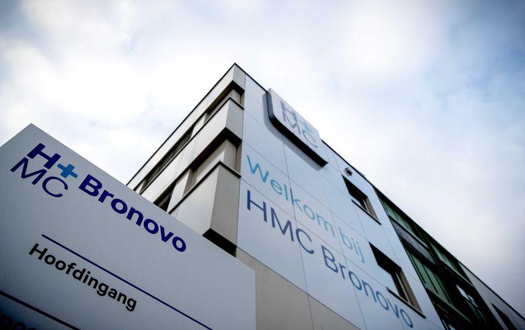 Het Bronovo-ziekenhuis, waarvan donderdag bekend werd dat het definitief dichtgaat. Beeld ANP