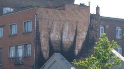 Nieuwe seksmuur in Brussel, deze keer van een masturberende vrouw
