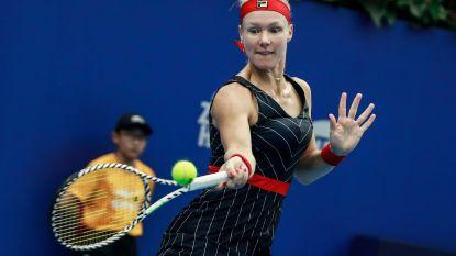 WTA Finals: reserve Bertens wint van Barty - Mertens start met nederlaag in het dubbel