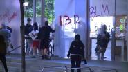 Winkels in Portland worden geplunderd tijdens betogingen