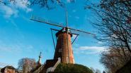 Windstoot blaast wiek van molen aan flarden