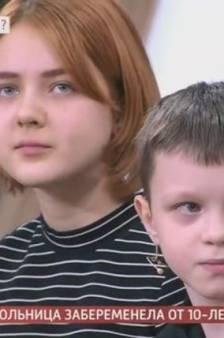 """La Russie affolée par la grossesse d'une adolescente: """"Ivan, 10 ans, pourrait être le père"""""""