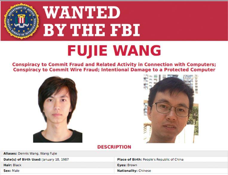 Fujie Wang, dan wel Wang Fujie of Dennis Wang, is volgens de Amerikaanse justitie lid van een  ''extreem geavanceerde hackersgroep''.