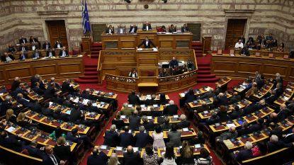 Griekenland keurt eerste begroting sinds einde curatele goed