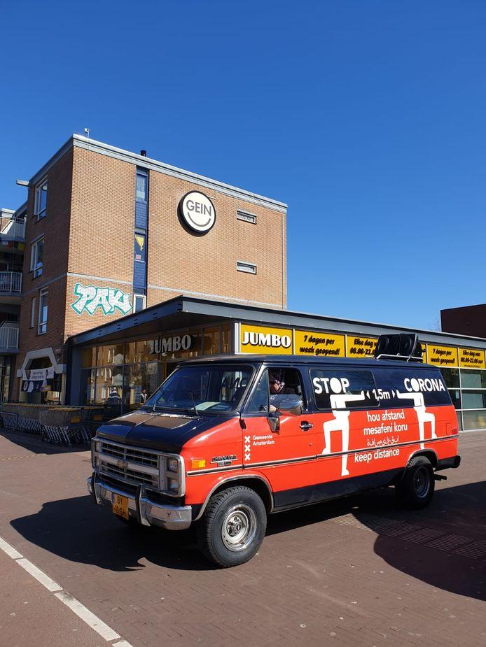 De Corona/Sociale Distance Bus rijdt vanaf dinsdag door de stad.