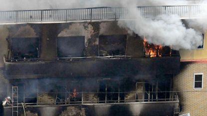Man sticht brand in bekende Japanse animatiestudio: minstens 24 doden en 35 gewonden