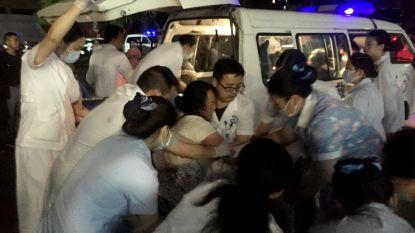 Minstens 11 doden en 122 gewonden bij zware aardbeving in Chinese provincie Sichuan