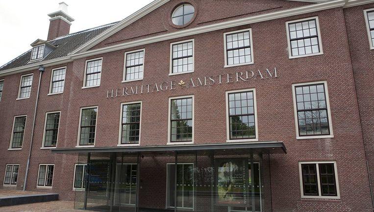Tussen 9.00 uur en middernacht is het gebied rond het museum afgesloten voor personen. Mensen die er wonen of bij iemand op bezoek gaan, mogen wel naar binnen. Foto Marc Driessen Beeld