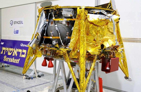 Israël schrijft geschiedenis met eerste private maanmissie