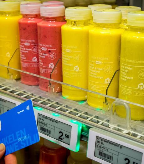 Albert Heijn opent eerste kassaloze supermarkten in AMC
