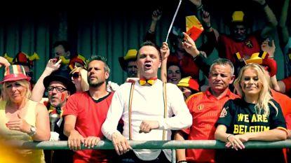 Exclusief: Steve Tielens lanceert 'Het voetballied (Come On Belgium)'