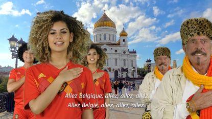 Dat WK-lied hadden we nog niet: Brabançonne in het Russisch