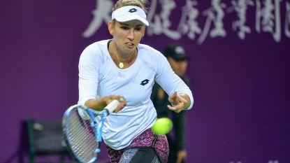Mertens en Schuurs in kwartfinale tegen Barty en Vandeweghe op WTA Finals - Bemelmans verkoopt vel duur tegen eerste reekshoofd Thiem in Wenen