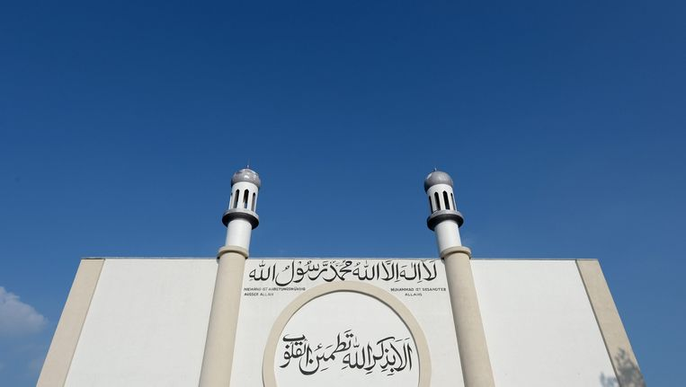 De Bait-ur-Rasheed Moskee in Hamburg Beeld epa