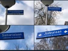 Bordjes 'Stad in Palestina' in wijk Vlokhoven in Eindhoven worden snel vervangen