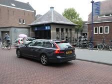 Parkeergarage Sint Josephstraat Den Bosch dicht