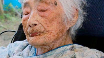 Oudste persoon ter wereld (117) overleden in Japan