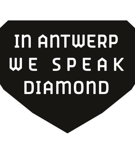 Antwerpen promoot diamant met ambassadeurs en kwaliteitslabel