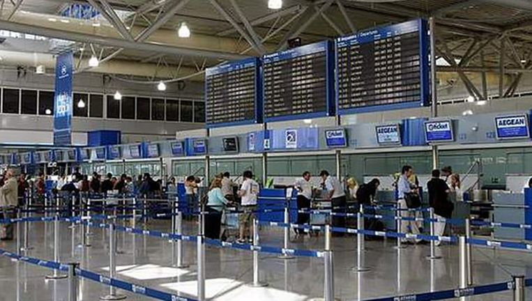De luchthaven van Athene.