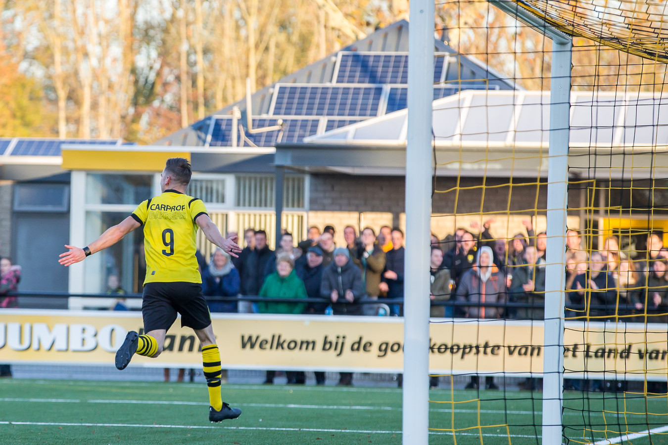 Be Ready - SC Hoge Vucht