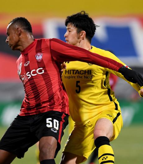 PEC Zwolle ook rond met Nakayama; Japanner gaat tot medio 2022 tekenen