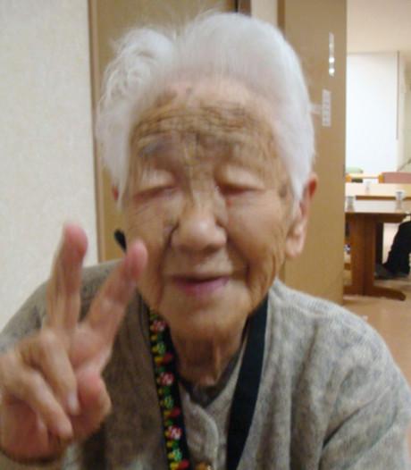 Japan heeft een recordaantal honderdjarigen, voornamelijk vrouwen