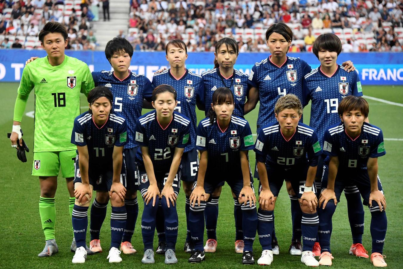 Japan voor het duel met Engeland.