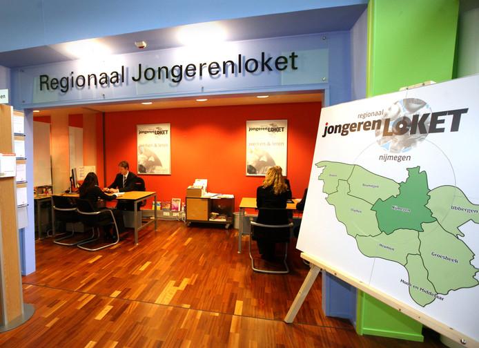Het Centrum voor Werk en Inkomen aan de Mariënburg in Nijmegen.