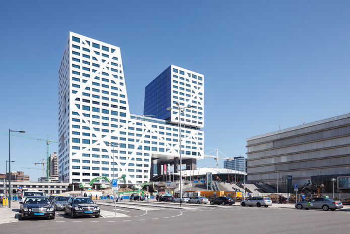 Foto ter illustratie. Het stadskantoor in Utrecht.