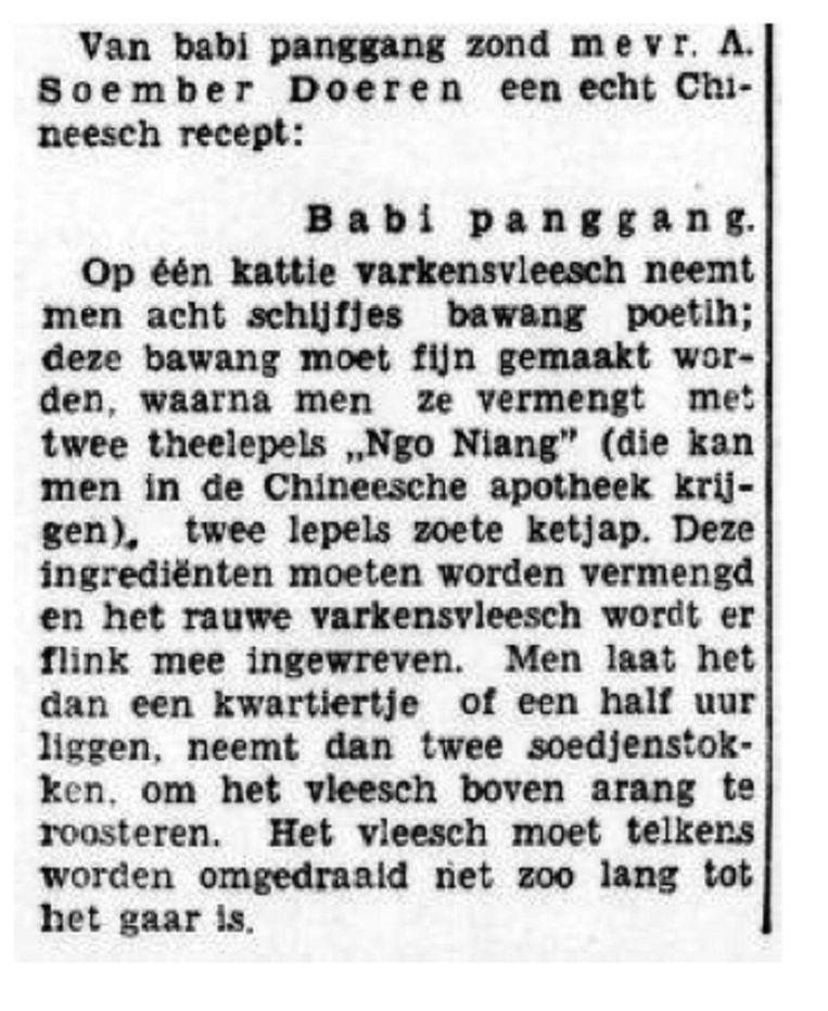 Fragmenten uit oude kranten laten zien: babi pangang is Chinees, en al van vóór 1900. Beeld