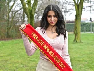 """Izegemse Imane (18) strijdt voor kroontje van Miss België: """"Ik wil meisjes inspireren om dromen te volgen"""""""