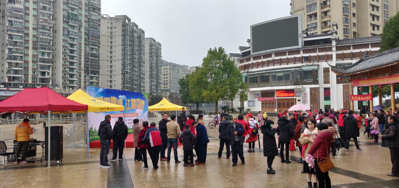 Het pleintje in Shouning waar de Chinese ouders komen zoeken naar hun weggegeven dochters.