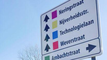 Nieuwe wegwijzers eerste stap naar verfraaiing industrieterrein