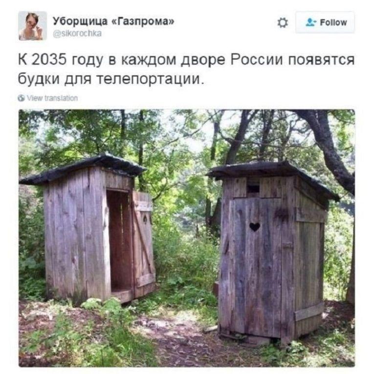 Een twitteraarster die zich 'Schoonmaakster bij Gazprom' noemt kondigde aan dat per 2035 op alle binnenplaatsen in Rusland teleportatiehokjes zullen verschijnen. Beeld Twitter