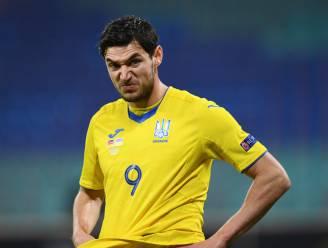 AA Gent haalt Yaremchuk met privévlucht terug nadat voltallige Oekraïense selectie in quarantaine moet