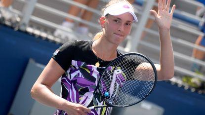 Elise Mertens bereikt zonder problemen derde ronde US Open