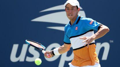 Nishikori test weer positief, US Open op de helling voor Japanner