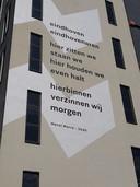 De complete tekst van Merel Morre op de Apparatenfabriek op Strijp-S in Eindhoven.